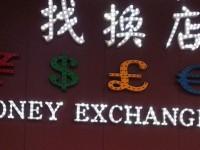 Economiser sur les transferts d'argent avec TransferWise : mon avis